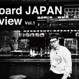 BIMをゲストに迎えBillboard JAPANのYouTubeインタビューが配信 番組内で解禁情報も