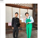 映画『浅田家!』聖地を訪れたよしお兄さん、本家・浅田政志さんに遭遇 「お互い驚きでした!!」