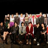 花村想太、平間壮一らキャスト20名が登壇 ミュージカル『RENT』2020年版 製作発表レポート