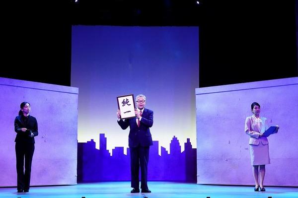 『世界中がフォーリンラブ』舞台写真