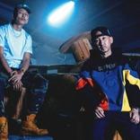DJ RYOWと¥ELLOW BUCKSによるダブルネーム両A面シングルが配信スタート&収録曲「Need A Dr」のMV公開