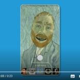 「Google Arts&Culture」に新機能の「Art Filter」が追加 有名アート作品になりきれるARフィルター