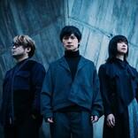 "Base Ball Bear、11月11日の""結成記念日""に生配信ライブを開催"