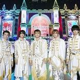 King & Prince、グループ単体としては初となるオンラインコンサートが開幕 6thシングルが12/16にリリース決定