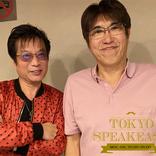 矢沢永吉の名言「これがポルシェになるんだぜ?」…後藤次利がバックバンドをつとめた当時を振り返る