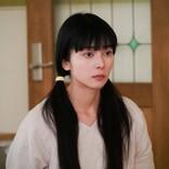 """今夜スタート『35歳の少女』 柴咲コウ、心は10歳、体は35歳の""""少女""""に"""