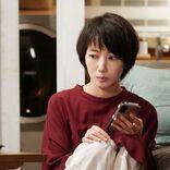 波瑠、SNSでうっかり話しかけた相手に恋「#リモラブ」胸キュン動画公開