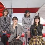 欅坂46、改名の理由を明かす 菅井友香ら『おしゃれイズム』初登場