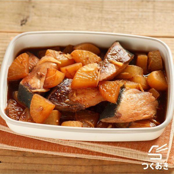 ぶり大根はお弁当のおかずに冷凍できる!