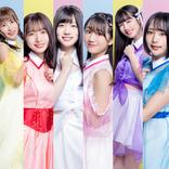SUPER☆GiRLSが初のオールタイムベスト盤発売を発表  久々の有観客ライブを11/23に開催も