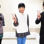 野田クリスタル、憧れの和田アキ子と対面「手中に収めるのは時間の問題」