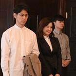 """妻夫木聡主演『危険なビーナス』、""""謎の美女""""吉高由里子が視聴者も翻弄!?"""