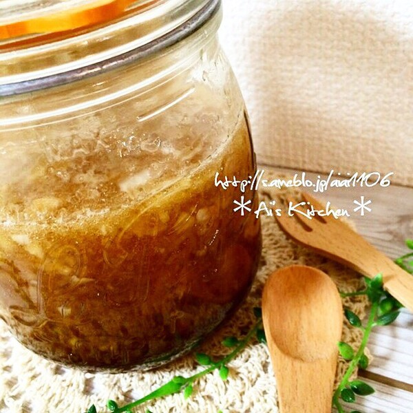 玉ねぎのみじん切り☆簡単レシピ21