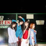 赤い公園、FODオリジナルドラマ『時をかけるバンド』主題歌含む両A面シングル「オレンジ / pray」のリリースが決定