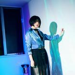 """ニノミヤユイ、""""陰×ロック""""をテーマにしたミニアルバム『哀情解離』発売決定"""