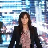観月ありさ、22年ぶり月9出演 『SUITS/スーツ2』最終話に甲斐の元恋人役で登場