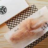 福岡に来たら「三日月屋」のクロワッサン!【お取り寄せできるご当地パン】
