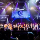全24名のキャストが勢揃い「グルミク Presents D4DJ D4 FES. ~LOVE!HUG!GROOVY!!~」公式レポート到着 Happy Around!単独ライブも発表