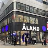 韓国発の人気セレクトショップ「ALAND」が日本初上陸 - 東京・渋谷に路面店