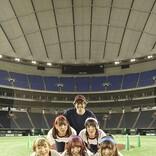豆柴の大群、メジャーデビューから史上最速の東京ドームで初全国ツアー発表