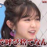 「頑張れ峯岸!」後輩 島崎遥香の声援に、AKB48峯岸みなみ「なんで呼び捨てなんだよ」