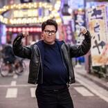 ドニー・イェンが東京に! 谷垣健治監督『燃えよデブゴン/TOKYO MISSION』元旦公開