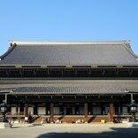 京都・東本願寺がキャッシュレスお賽銭に対応