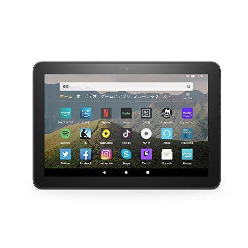 【Newモデル】Fire HD 8 タブレット ブラック (8インチHDディスプレイ) 64GB