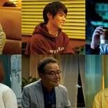 菅田将暉&有村架純W主演映画「花束みたいな恋をした」キャスト発表に期待の声