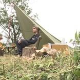 実はソロキャンプ好きの八乙女光、『ヒルナンデス!』で森を開拓