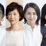 小泉今日子とペヤンヌマキによる初タッグ作品『ピエタ』リーディングの上演が決定 石田ひかり、峯村リエも出演