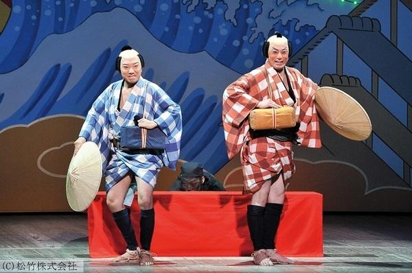 『東海道中膝栗毛』 (c)松竹株式会社