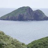 絶景、動物、歴史・・・島ごとの魅力がいっぱいの隠岐諸島【島根県】