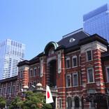 東京駅まで電車で30分以内の家賃相場が安い駅、1位は?