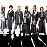 和楽器バンド、「暁ノ糸」の歌唱動画を募集 ライブ中に公開予定
