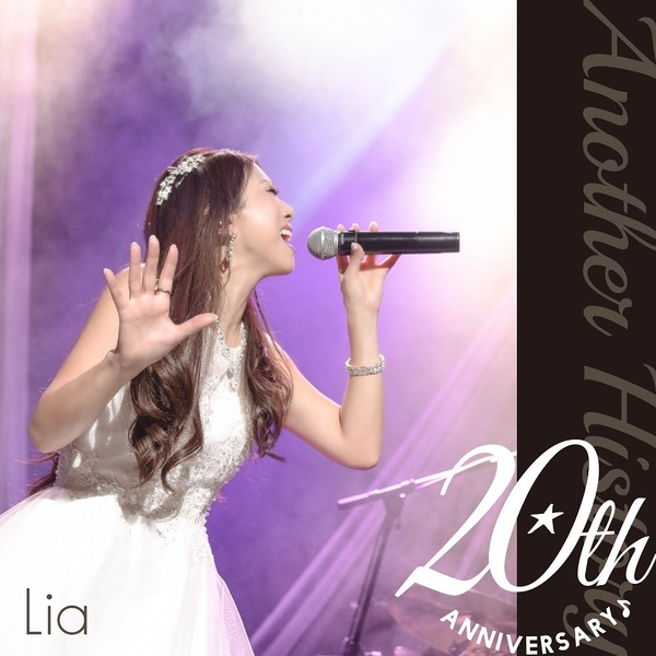 Lia 20th Anniversary -Another History- 配信ジャケット
