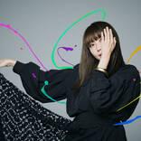 矢井田瞳、アルバム『Sharing』のリリースを記念した展示会の開催が決定