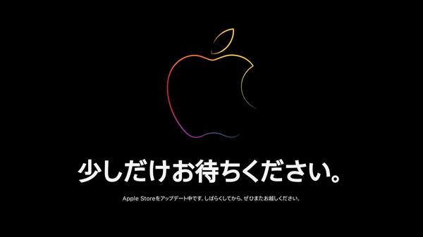 200915_apple_store_closed_sep_2020