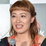 丸山桂里奈「髪型体型全て違う笑」4年前のセクシーなキャミソール姿を公開