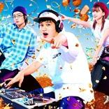 声優・木村昴がハイテンションに盛り上げ、ダンディボイスで締めくくる 映画『とんかつDJアゲ太郎』2種のスポット映像を公開
