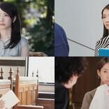 波瑠が様々な髪型&ファッション遍歴を披露 『#リモラブ』第1話