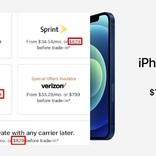 iPhone12とminiの米Apple直販モデル、実は30ドル高い