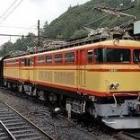 大井川鐵道、Go To 地域共通クーポンでの乗車・売店利用が可能に