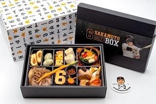 「坂本勇人応援BOX」