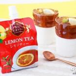 新感覚の紅茶ゼリー! 忙しい毎日のお供に『飲む紅茶ゼリー レモンティー』アレンジレシピもご紹介