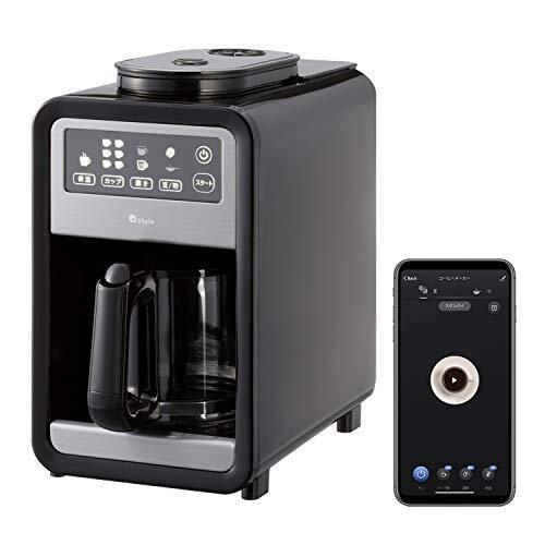 【 Style ORIGINAL】スマート全自動コーヒーメーカー アイスコーヒー対応 タイマー付き ミル6段階 豆・粉両対応 蒸らし 遠隔操作 Amazon Alexa Google Home 対応 コンパクト ガラスサーバー