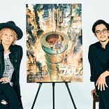 HYDE、西野亮廣が製作総指揮『映画 えんとつ町のプペル』オープニング主題歌を担当
