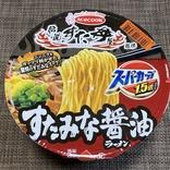 【新作】伝説のすた丼屋が監修した「スーパーカップ」を実食 → ニンニク好きにはたまらん一杯