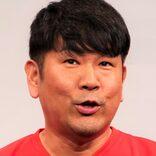フジモンのギャグ「顔デカいからや!」 生みの親は松本人志の妻