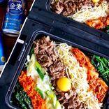 夕飯におすすめのホットプレートレシピ特集!簡単楽しい料理でマンネリも解消♪